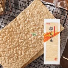 珍珍鱈魚風味燒(內)