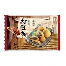 皇族紅豆餅