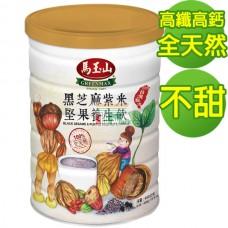 馬玉山黑芝麻紫米堅果養生飲(罐)
