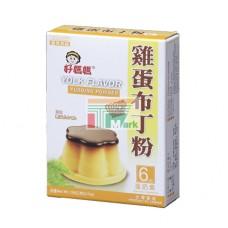 惠昇雞蛋布丁粉(小盒)