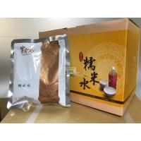 紫金堂月子(糯米)水200ml鋁袋裝