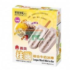 義美桂圓綜合牛奶冰棒