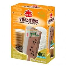 義美珍珠奶茶雪糕(雙色)