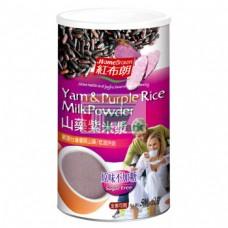 紅布朗山藥紫米漿