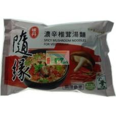 味丹隨緣素濃辛椎茸湯袋麵