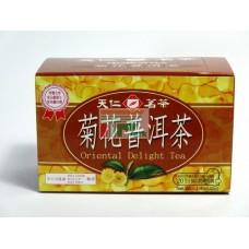 天仁菊潽茶包