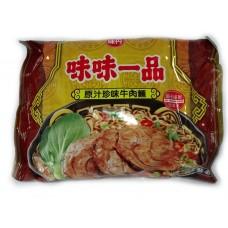 味味一品原汁珍味牛肉麵(袋)
