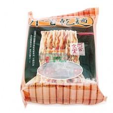 阿舍外省乾麵 (沙茶原味)