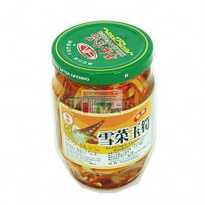 華南雪菜玉筍
