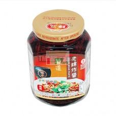 華南醬道-老罈炸醬