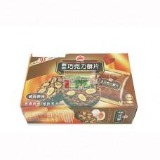 義美巧克力酥片(小)