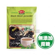 馬玉山黑豆粉(袋)